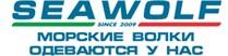 Online shop Seawolf Ukraine